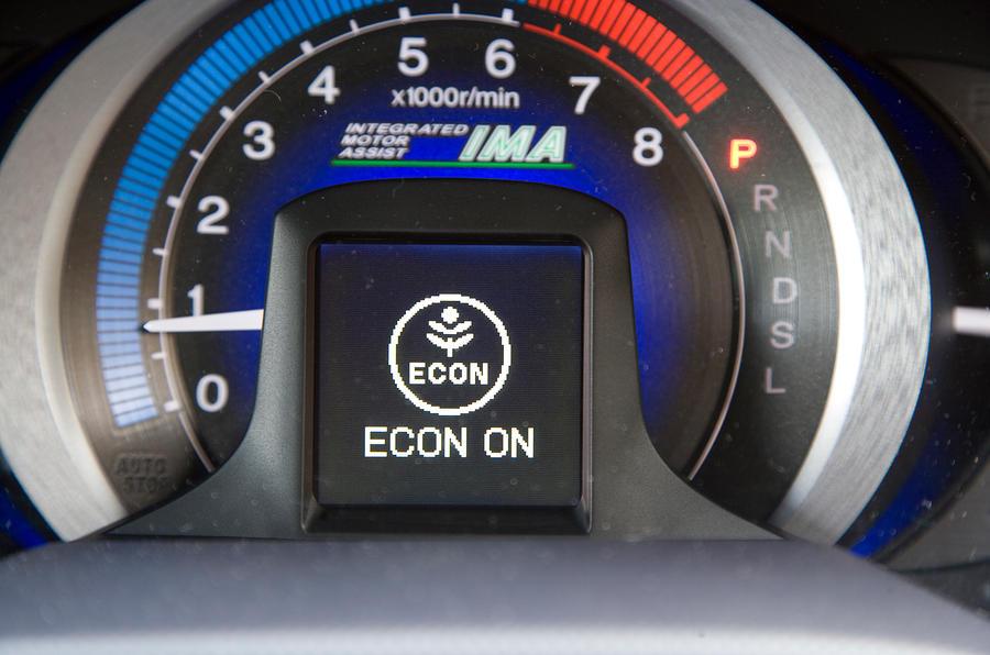 Honda Insight rev counter