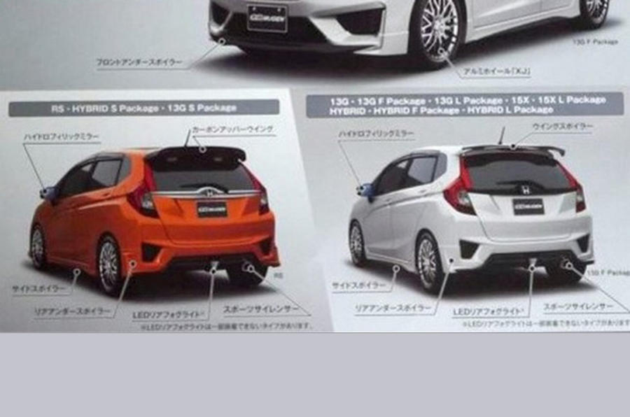 Quick news: VW Tiguan Match; Honda Jazz Mugen leaked