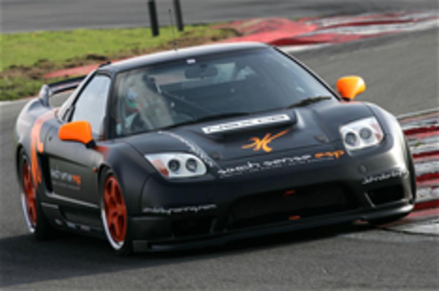 New Honda NSX race car
