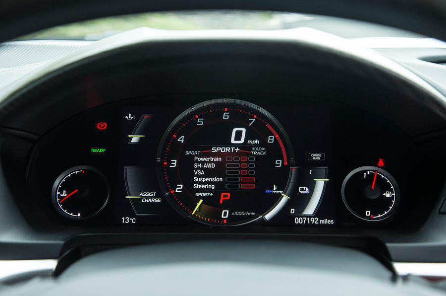 Honda NSX instrument cluster