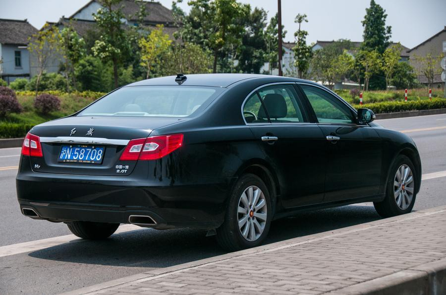 Hongqi H7 rear