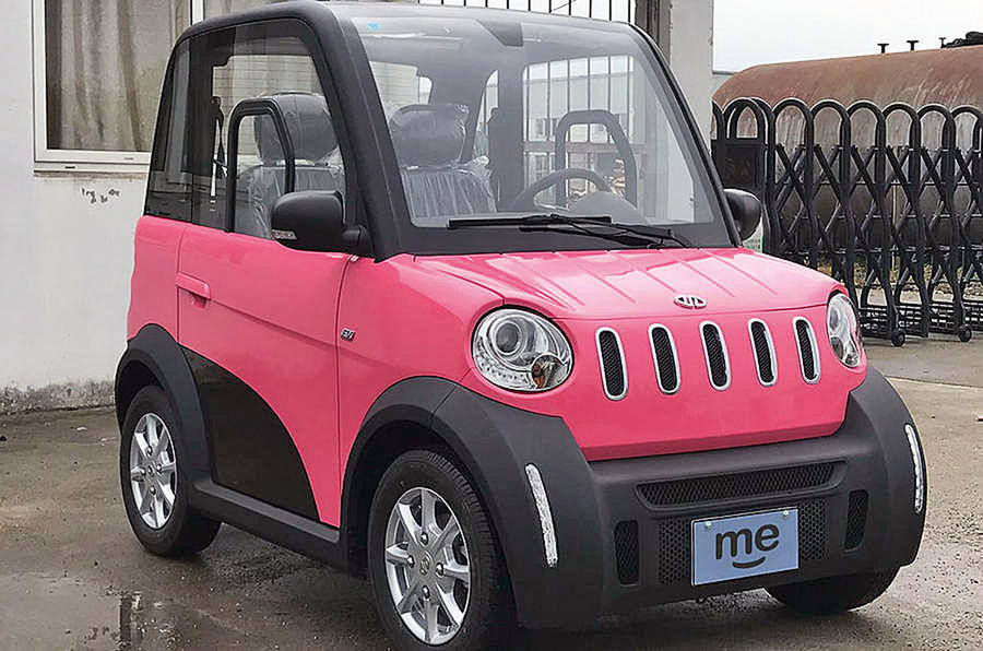 Micro electric car pink