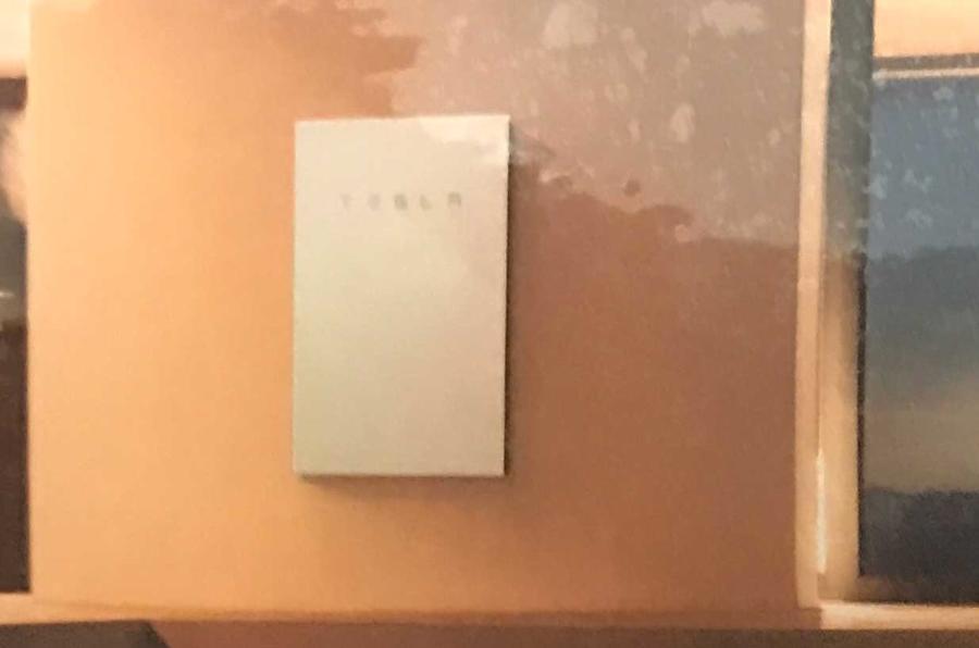Tesla Powerwall 2.0 leaks online ahead of solar roof reveal