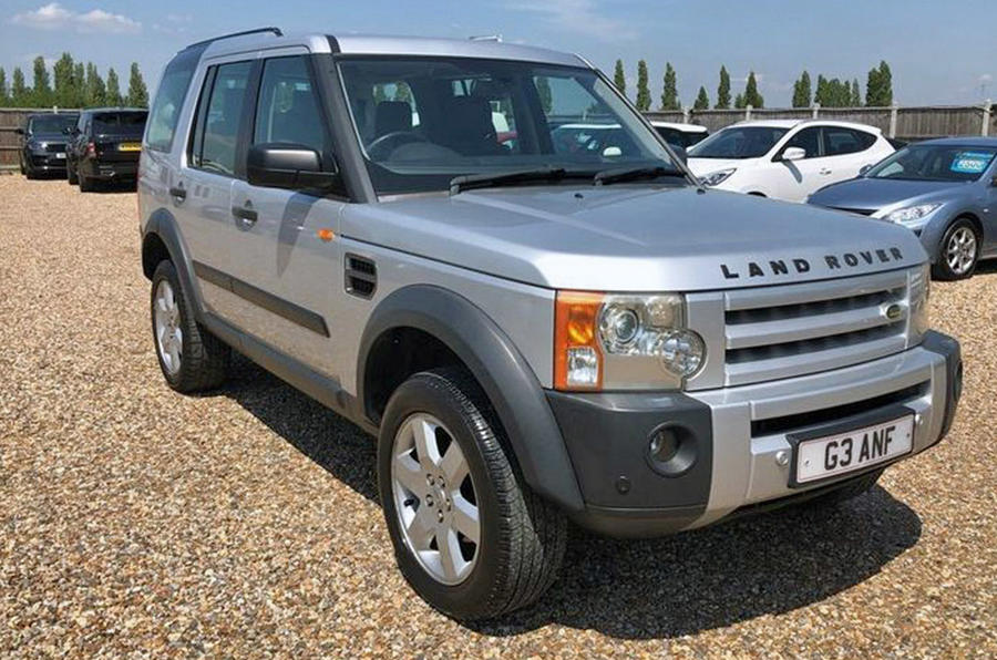 Land Rover Discovery - static front