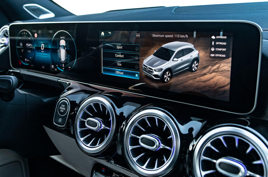 Mercedes-Benz infotainment screen 2020