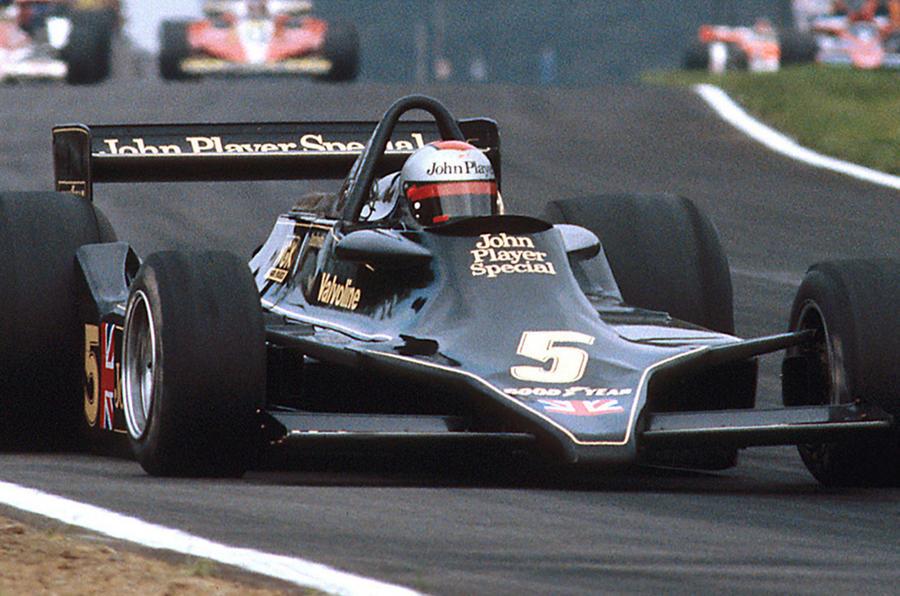 Lotus 79 - front