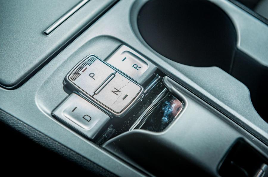 Hyundai Kona EV prototype drive 2018 drive modes