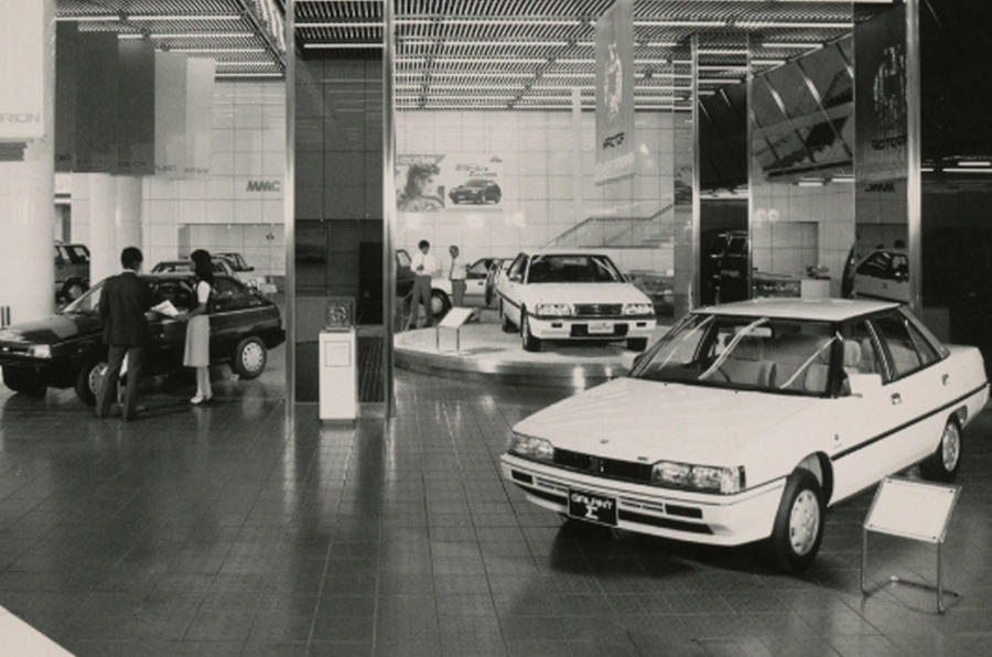 1981 showroom