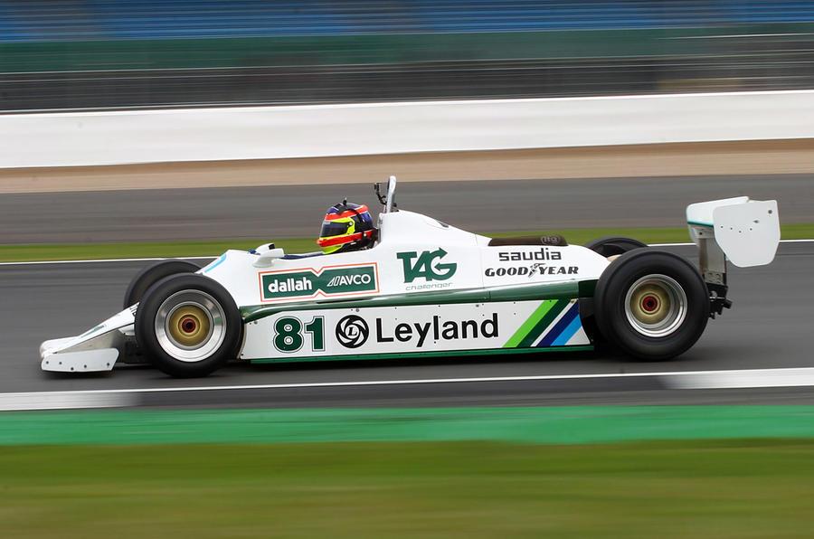 FW07 Williams - side