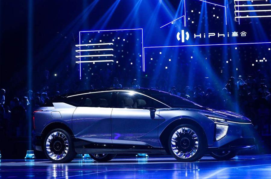 Human Horizons HiPhi 1