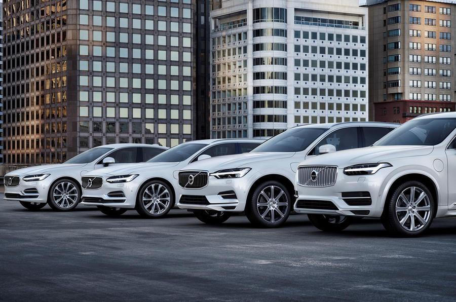 Volvo range