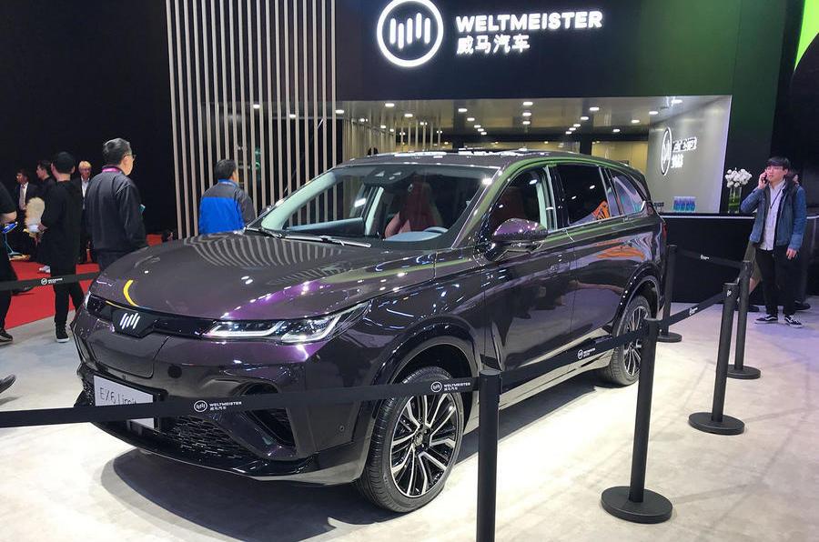 WM Motor EX5