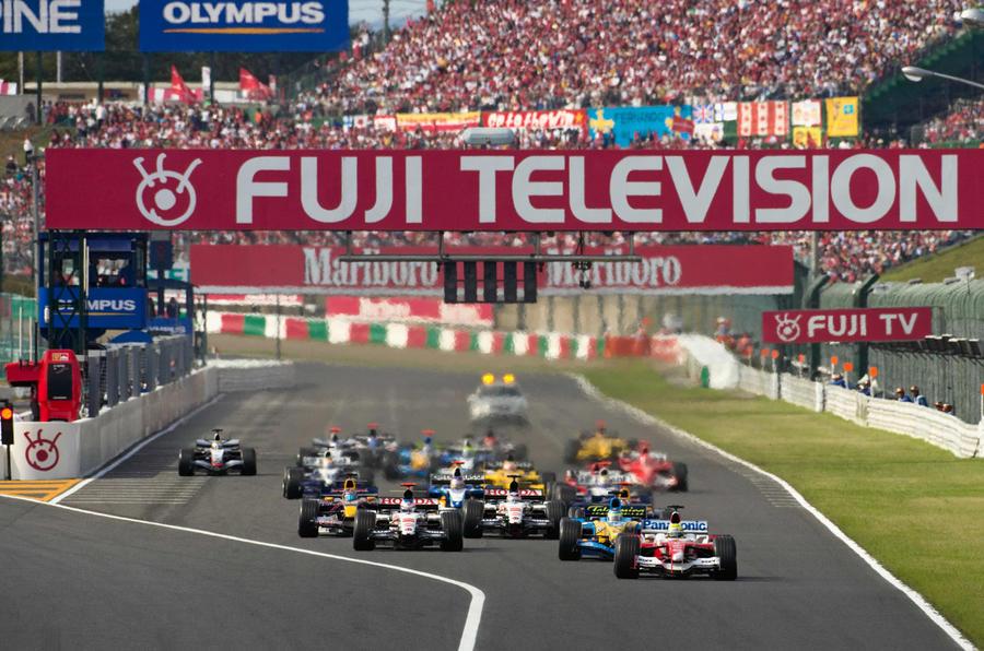 2005 Japanese GP