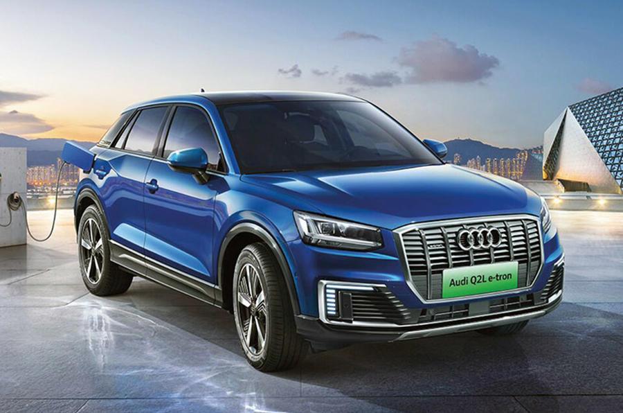 Audi Q2 E-tron - static front