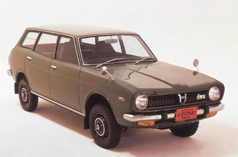 Subaru 1600 - static front