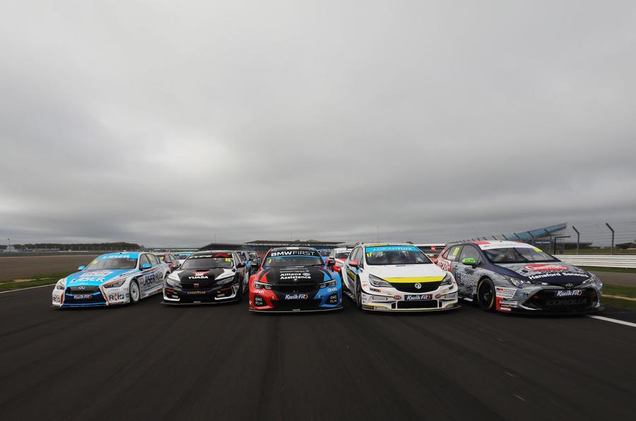 2020 cars line-up