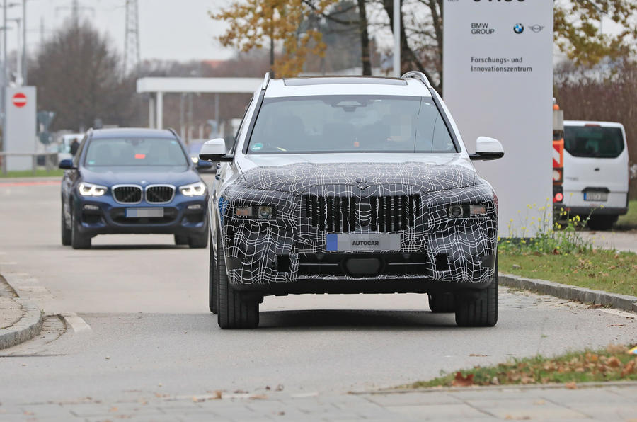 2022 BMW X7 grille