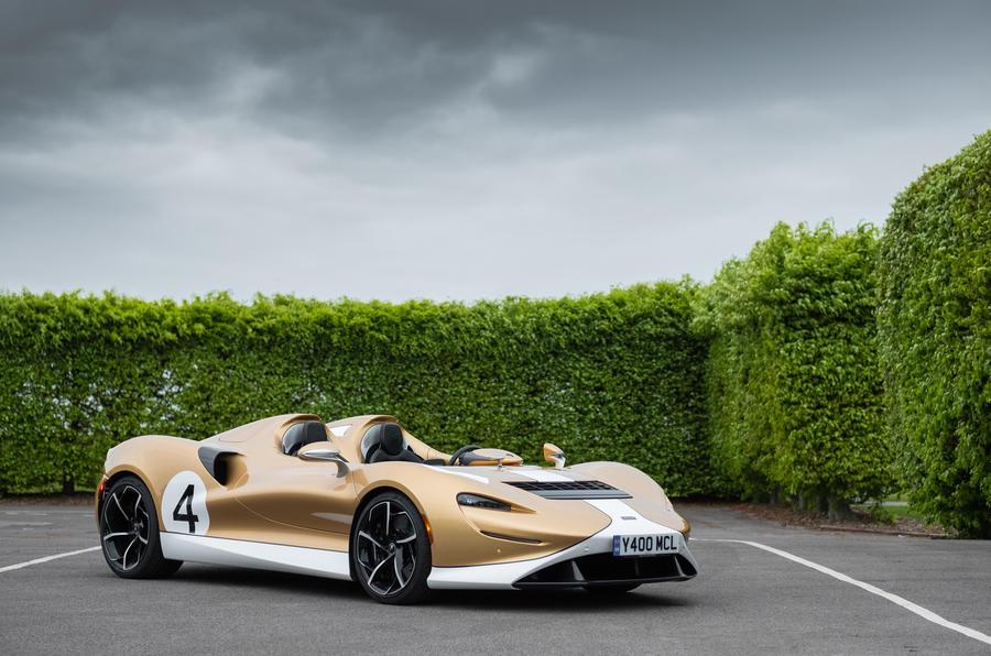 21 McLaren Elva 2021 UE FD en statique