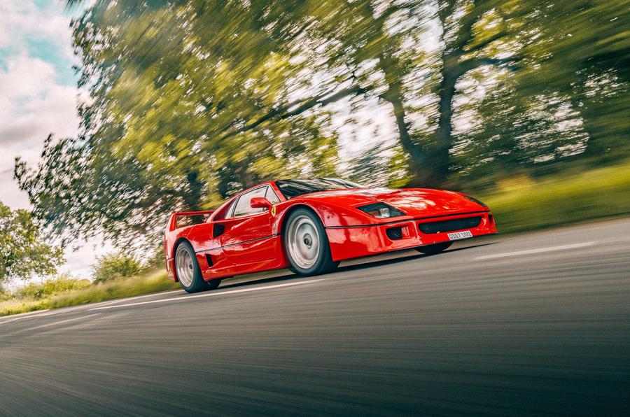 Ferrari F40 - front