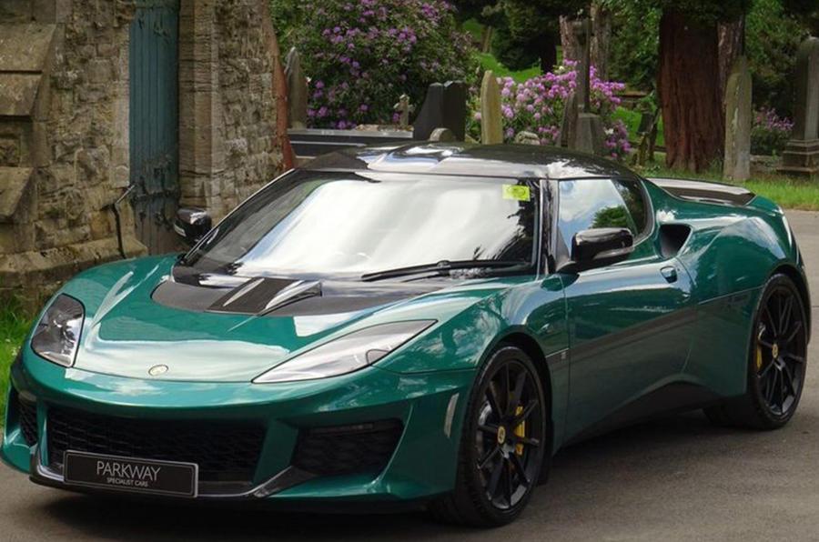 Lotus Evora - front