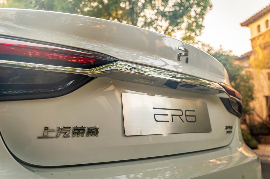 Roewe R ER6 2020 first drive review - rear end