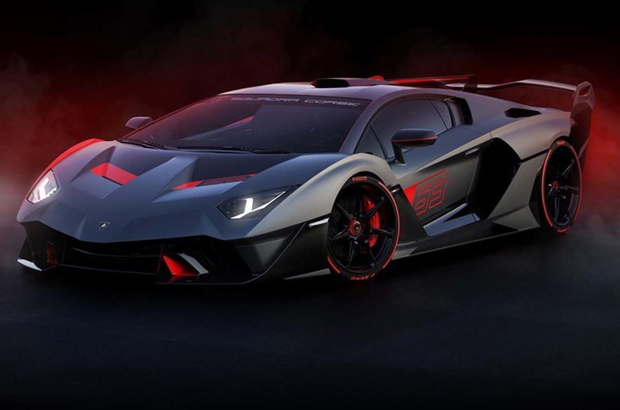 Lamborghini SC18 concept - front