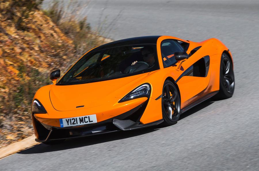 McLaren 570S cornering