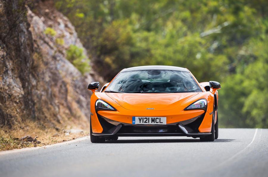 McLaren 570S front end