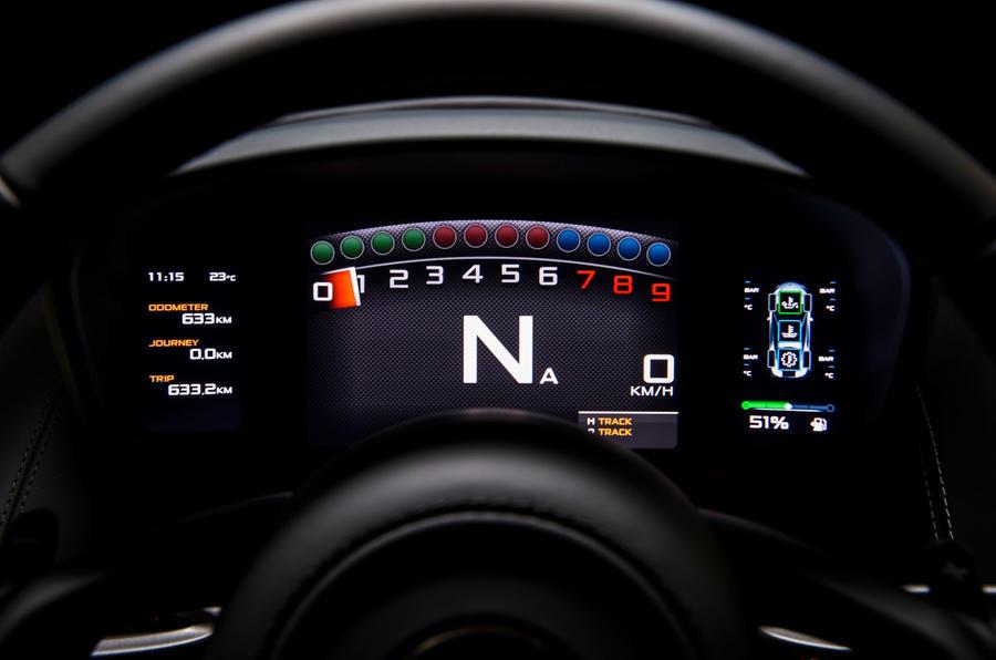 McLaren 570S information screen