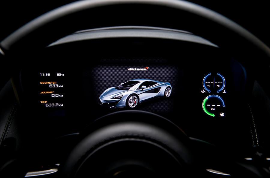 McLaren 570S ignition screen