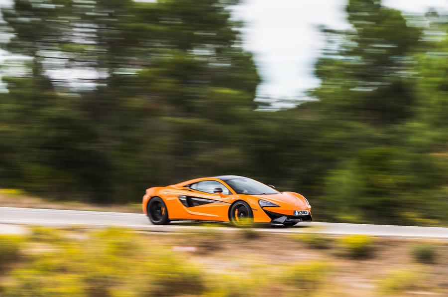 5 star McLaren 570S