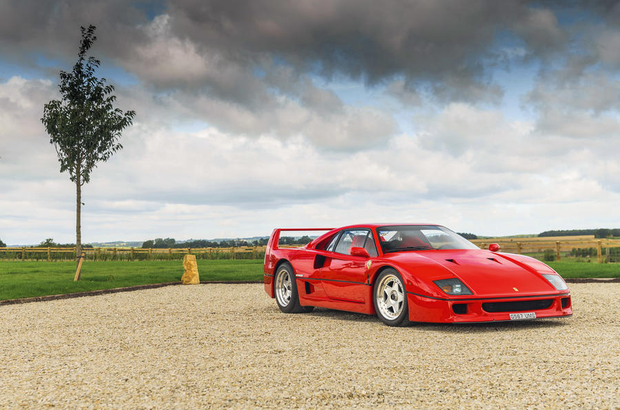 Ferrari F40 - stationary side