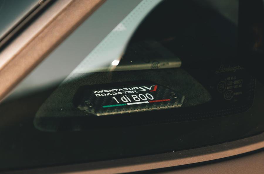 Lamborghini Aventador SVJ Roadster 2019 first drive review - plaque