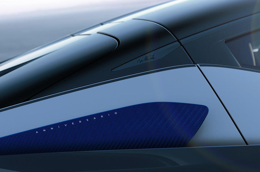 Pininfarina Battista Anniversario 2020 - stationary rear