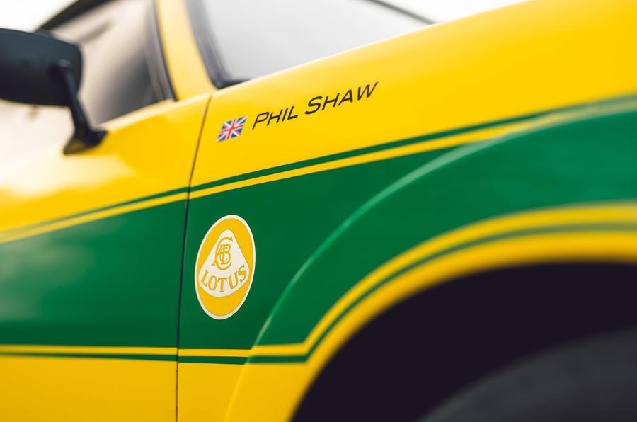 7 Tolman Talbot Sunbeam Lotus 2021 : premiers autocollants latéraux de l'examen du disque