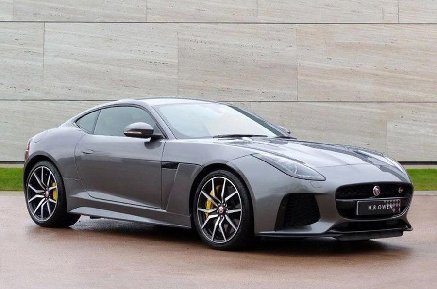 Jaguar F-Type SVR - static front