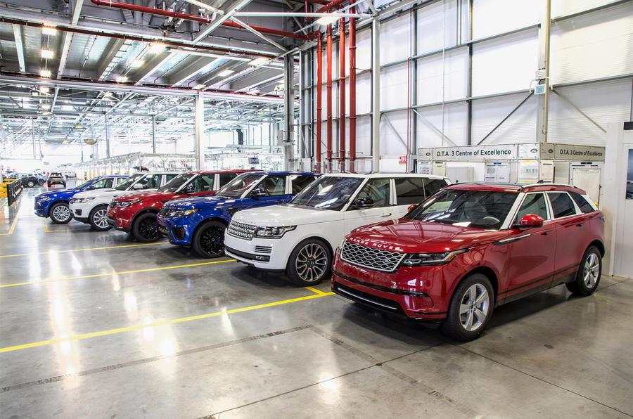Jaguar Land Rover - cars
