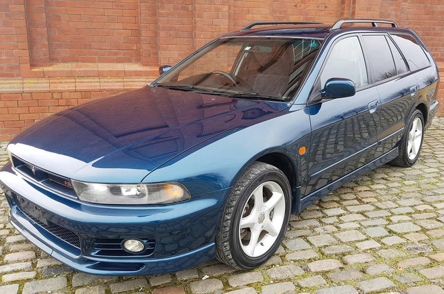 Mitsubishi Legnum - front