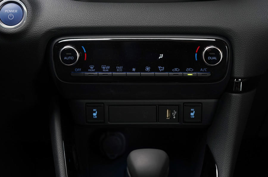 Toyota Yaris 2019 official studio - climate controls