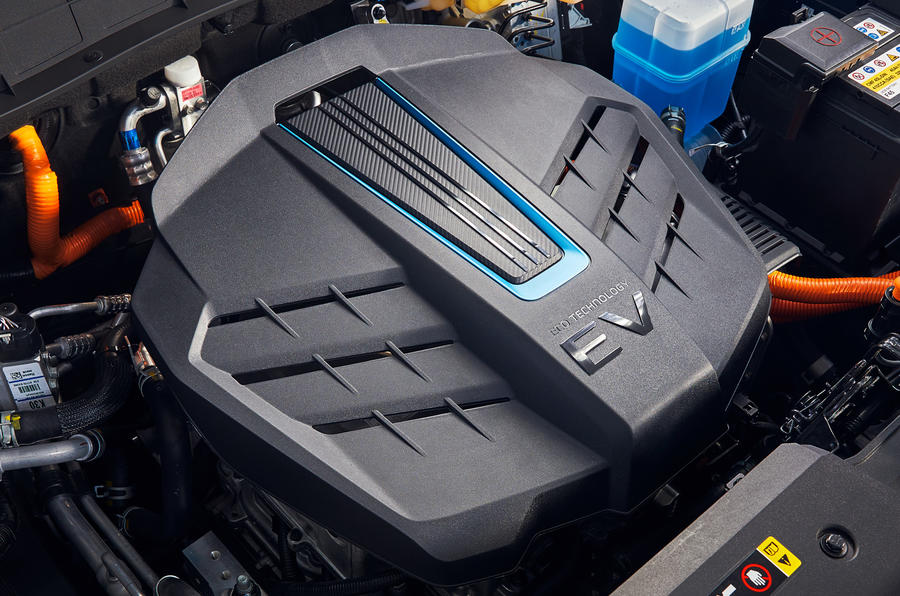 Hyundai Kona Electric MY2020 official - engine