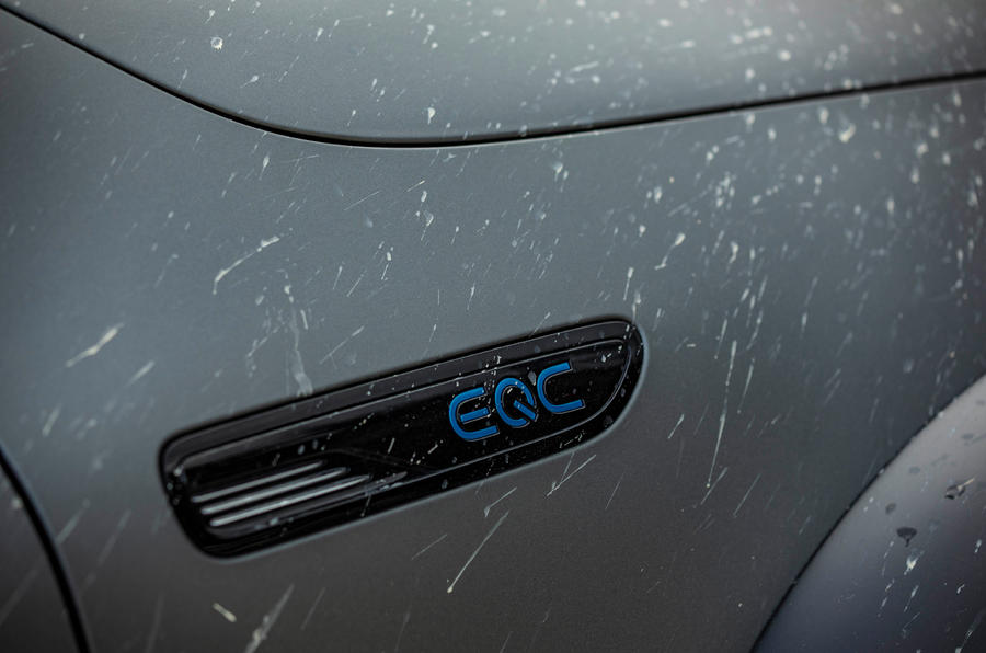 Mercedes-Benz EQC 4X4² concept - side decal