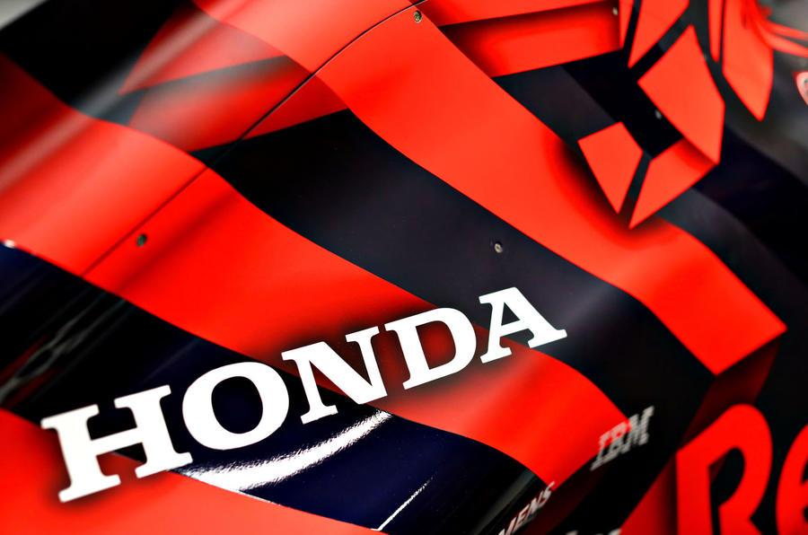 Beyond the scenes of Red Bull-Honda - logo