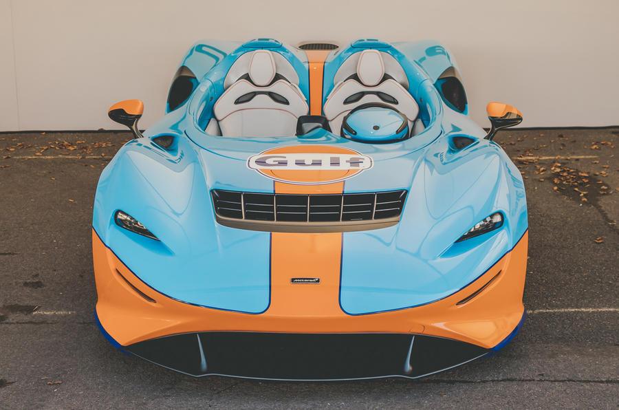 McLaren Elva Goodwood Speedweek reveal - static nose