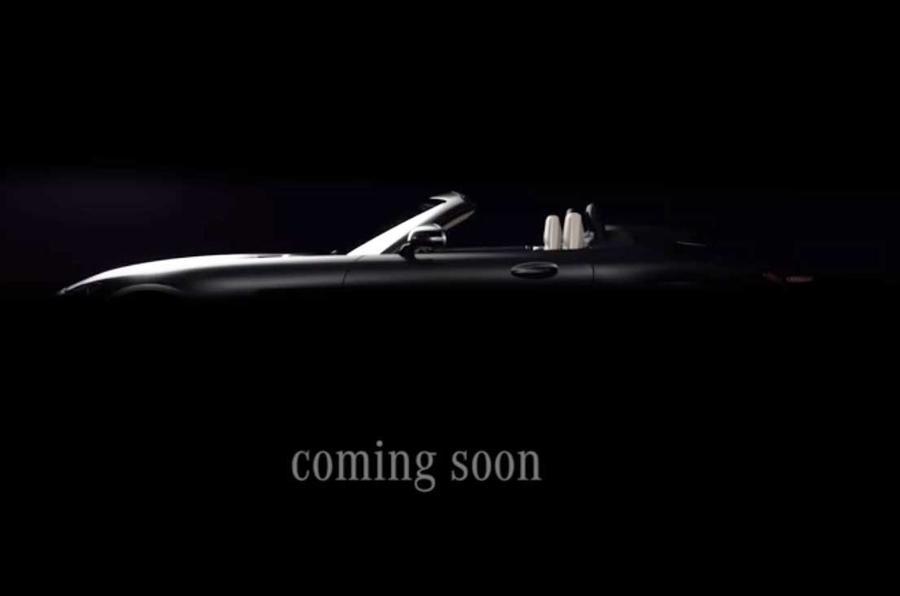 Mercedes-AMG GT C teaser