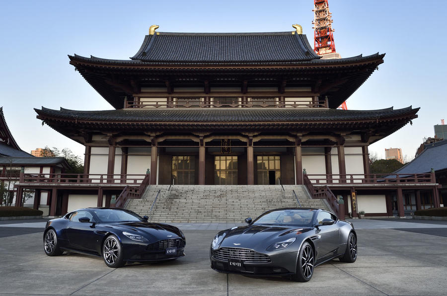 Aston Martin invests £500 million in Japan Meta Technology site