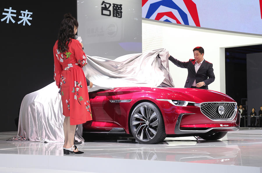 MG E-Motion EV sports car concept unveil 2017