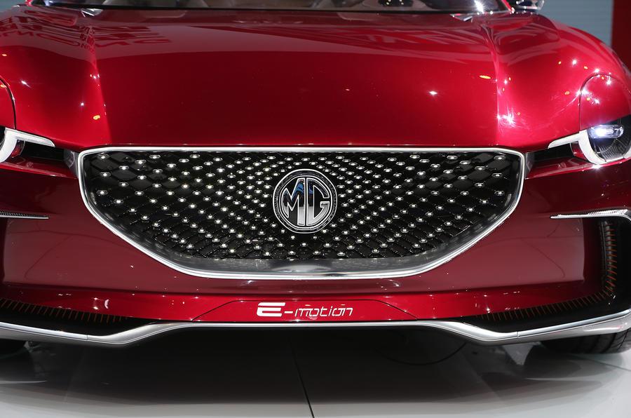 MG E-Motion EV sports car grille design