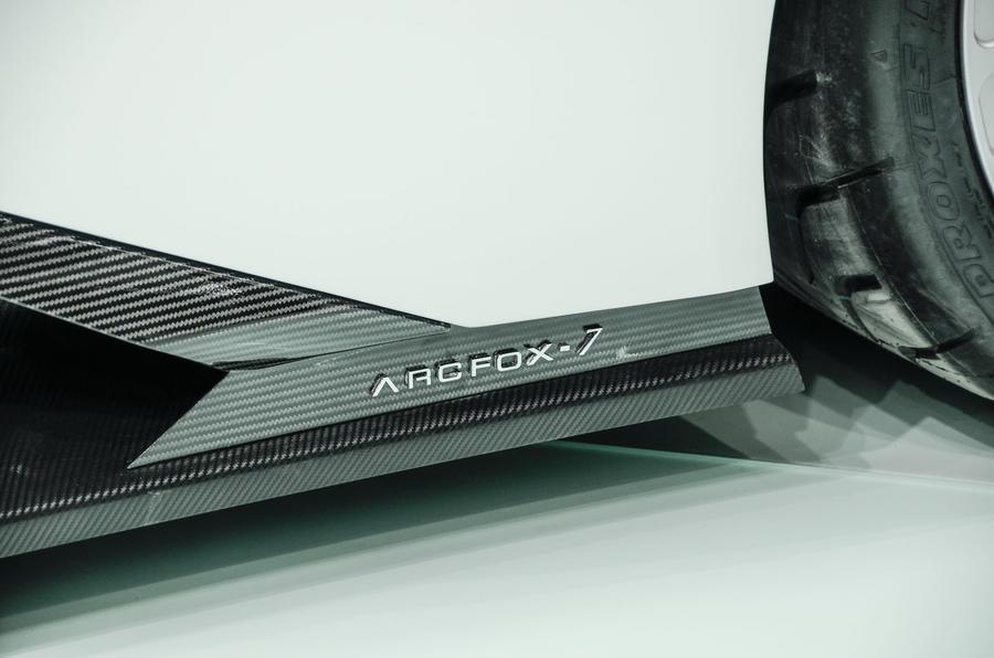BAIC Arcfox-7