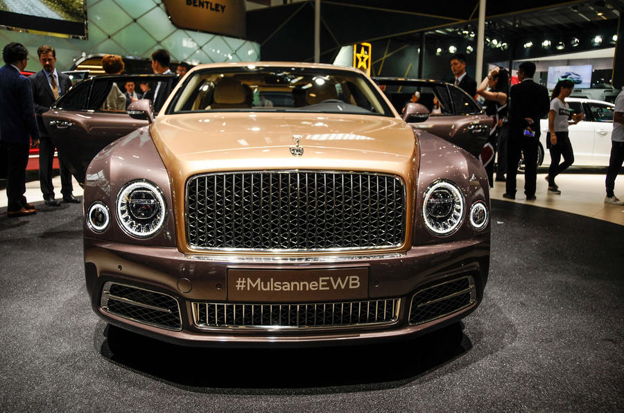 Bentley Muslanne First Edition