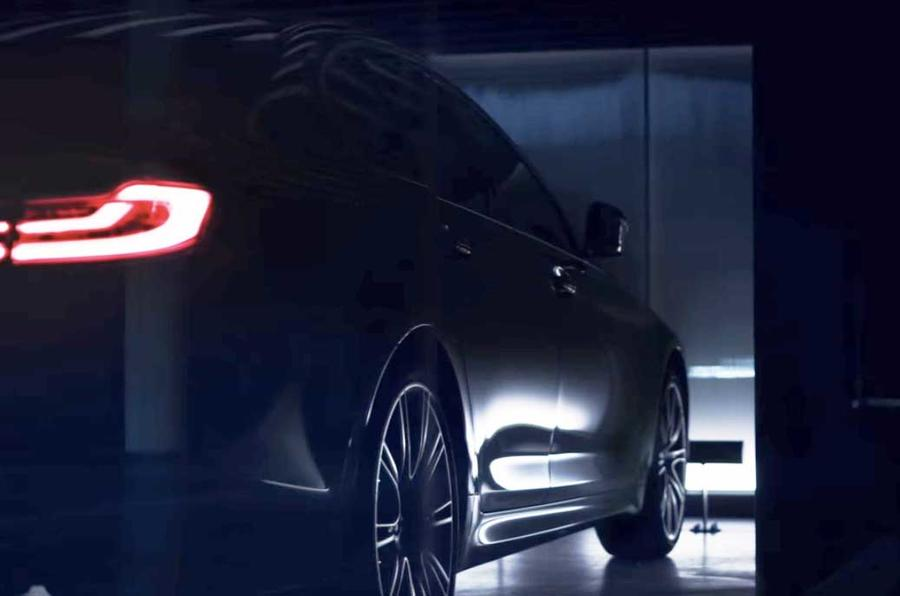 BMW 5 Series 2017 teaser video